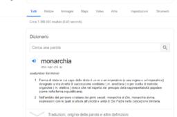 La ricerca in rete: altri comandi di ricerca